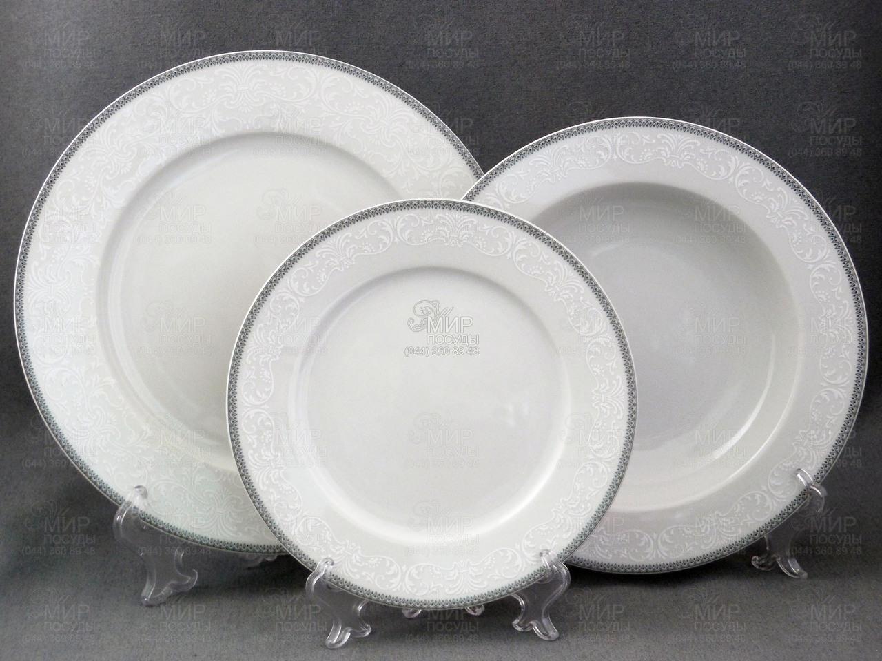 Купить набор тарелок Opal 8034800 6 18 Thun   Чехия за 2948 грн в ... 8b6e5da00e749